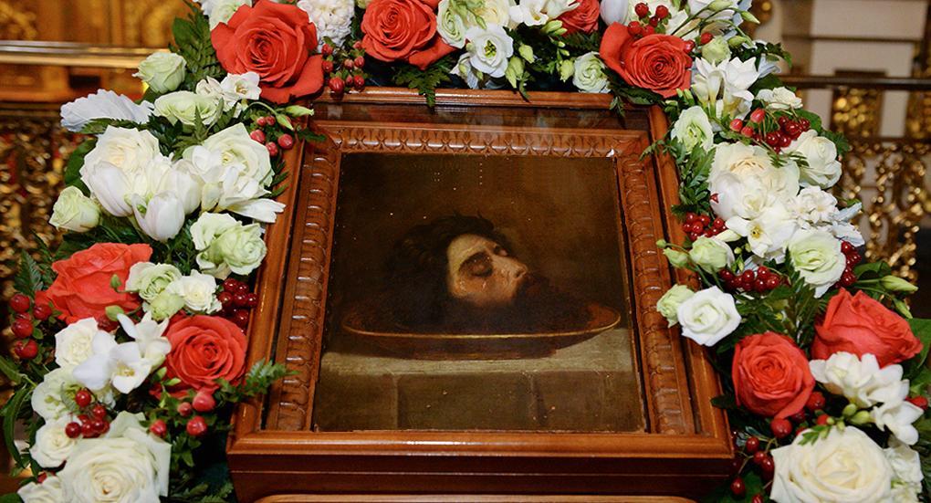 Третье обретение главы Иоанна Предтечи — праздничная икона