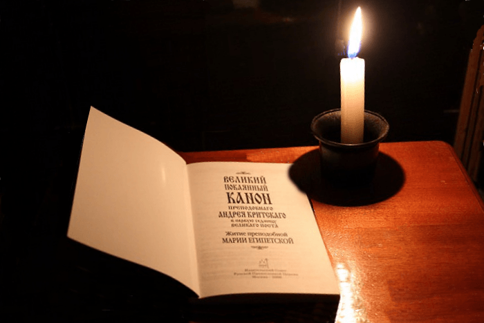 Великий покаянный канон Андрея Критского 11-14 марта 2019