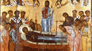 Успение Пресвятой Богородицы Девы Марии