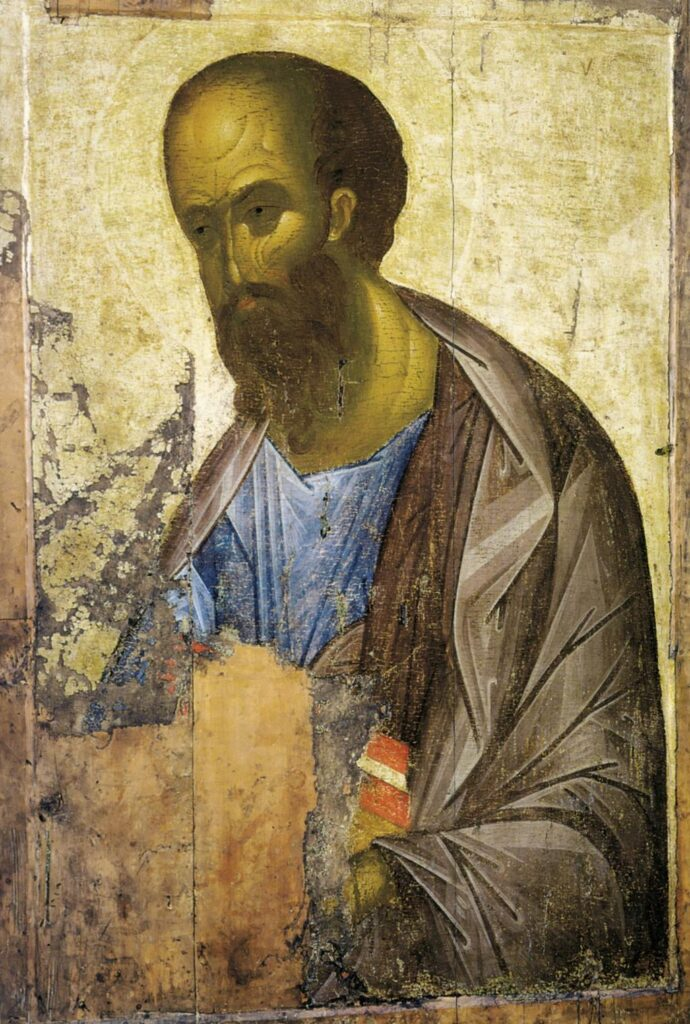 Первоверховный апстол Павел